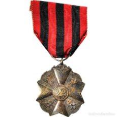Medallas condecorativas: [#180862] BÉLGICA, MÉRITE CIVIQUE, MEDALLA, EXCELLENT QUALITY, BRONCE DORADO, 35. Lote 289287488