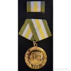 """Medallas condecorativas: CUBA MEDALLA """"40 ANIVERSARIO DE LAS FAR"""". Lote 289936703"""
