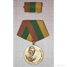 """Medallas condecorativas: CUBA DISTINCION """"MARCOS MARTI"""". Lote 289936713"""