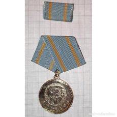 """Medallas condecorativas: CUBA DISTINCION """"28 DE SEPTIEMBRE - CDR"""". Lote 289936723"""
