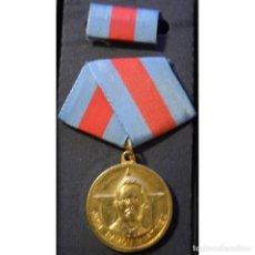 "Medallas condecorativas: CUBA DISTINCION ""JOSE RAMON MARTINEZ"". Lote 289936753"