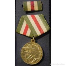 """Medallas condecorativas: CUBA MEDALLA """"DE LA ALFABETIZACIÓN"""". Lote 289936763"""