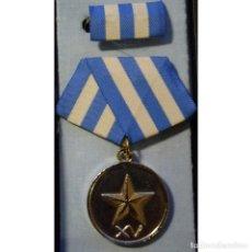 """Medallas condecorativas: CUBA DISTINCION """"POR EL SERVICIO EN EL MININT"""" 2 GRADO. Lote 289936793"""