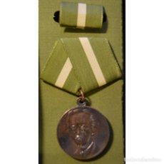 """Medallas condecorativas: CUBA """"IGNACIO AGRAMONTE"""" 3 GRADO. Lote 289936803"""