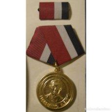 Medallas condecorativas: MED41 CUBA DISTINCION FLORENTINO ALEJO. Lote 293383373
