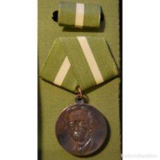 Medallas condecorativas: MED91 CUBA IGNACIO AGRAMONTE 3 GRADO. Lote 293383398