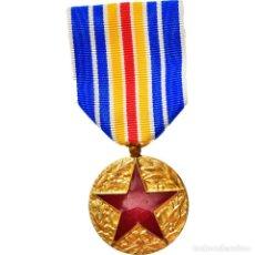 Medallas condecorativas: [#182049] FRANCIA, BLESSÉS MILITAIRES DE GUERRE, MEDALLA, 1914-1918, SIN CIRCULACIÓN. Lote 297160943