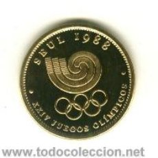 Coleccionismo deportivo: MONEDA CONMEMORATIVA JUEGOS OLIMPICOS - SEUL 1988. Lote 160309352
