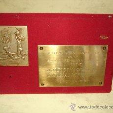 Coleccionismo deportivo: DELEGACIONES NACIONALES DE LA SECCION FEMENINA Y DE LA JUVENTUD - II JUEGOS NACIONALES - MAYO 1971. Lote 32840694
