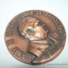 Coleccionismo deportivo: MEDALLA IN MEMORIAM PABLO NEGRE...HOCKEY CIUDAD DE BARCELONA..1981.. Lote 34248956