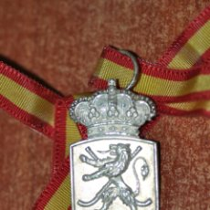 Coleccionismo deportivo: MEDALLA R.F.E.H. HOCKEY CAMPEONATO DE ESPAÑA VETERANOS 1993 / 94 . Lote 42052409