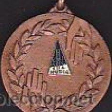 Coleccionismo deportivo: MEDALLA SKY NURIA 1959 VETERANS. Lote 44199042