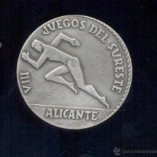 Coleccionismo deportivo: MEDALLA CONMEMORATIVA O TROFEO. VIII JUEGOS DEL SURESTE EN ALICANTE. 1966. Lote 44730154