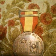 Coleccionismo deportivo: INSIGNIA, MEDALLA PIN DE TIRO OLIMPICO. Lote 46412258