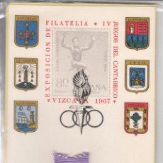 Coleccionismo deportivo: BILBAO. IV JUEGOS DEL CANTABRICO. MEDALLA PARTICIPANTE. POSTAL CONMEMORATIVA. Lote 50661563