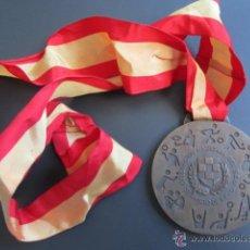 Coleccionismo deportivo: MEDALLA DELEGACIÓN NACIONAL DEL SEU. JUN. DEPORTE, EDUCACIÓN FÍSICA. Lote 51799621