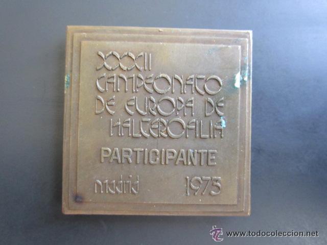 MEDALLA XXXII CAMPEONATO DE EUROPA DE HALTEROFILIA. PARTICIPANTE. MADRID, 1973. 40 X 40 MM (Coleccionismo Deportivo - Medallas, Monedas y Trofeos - Otros deportes)