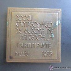 Coleccionismo deportivo: MEDALLA XXXII CAMPEONATO DE EUROPA DE HALTEROFILIA. PARTICIPANTE. MADRID, 1973. 40 X 40 MM. Lote 51799652