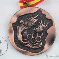 Coleccionismo deportivo: MEDALLA CAMPEONATO DE ESPAÑA JUVENIL DE TENIS MESA - MASCULINO - LUARCA, 1992 - DIÁMETRO 60 MM. Lote 54629830