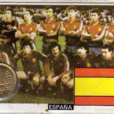 Coleccionismo deportivo: MONEDA OFICIAL CONMEMORATIVA MUNDIAL FÚTBOL ESPAÑA 82 EQUIPO ESPAÑA. Lote 57382334