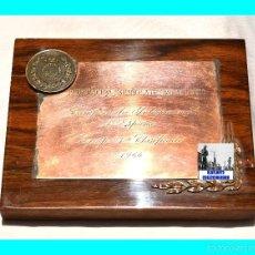 Coleccionismo deportivo: FEDERACIÓN ESPAÑOLA DE TIRO AL PLATO - PRECIOSA PLACA TROFEO CAMPEONATO INTERNACIONAL DE ESPAÑA 1966. Lote 58394228
