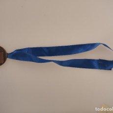 Coleccionismo deportivo: MEDALLA CARRERA POPULAR SENCELLES 1988 (MALLORCA). Lote 171011050