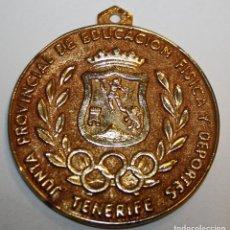 Coleccionismo deportivo: MEDALLA. JUNTA PROVINCIAL DE EDUCACIÓN FÍSICA Y DEPORTES. TENERIFE. 1972. Lote 71472111