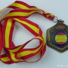 Coleccionismo deportivo: MEDALLA DE LA REAL FEDERACION DE TIRO OLIMPICO, CAMPEONATO ESPAÑA ARMAS HISTORICAS, PETERLONGO, EQUI. Lote 71517559