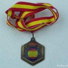 Coleccionismo deportivo: MEDALLA DE LA REAL FEDERACION DE TIRO OLIMPICO, CAMPEONATO ESPAÑA ARMAS HISTORICAS, BOUTET, EQUIPO 3. Lote 71519243