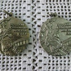 Coleccionismo deportivo: LOTE 2 MEDALLA S CONMEMORATIVAS DE LOS JUEGOS OLIMPICOS DE MOSCU 1980 - RÉPLICA ORO Y PLATA. Lote 72921143