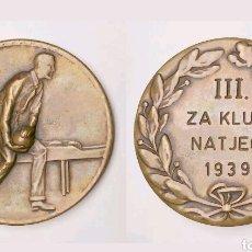 Coleccionismo deportivo: MEDALLA CAMPEONATOS BOLOS ANTIGUA YUGOSLAVIA 1939. Lote 78950293