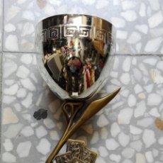 Coleccionismo deportivo: TROFEO COPA CARTAS. Lote 81879134