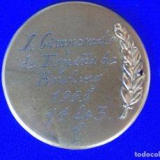 Coleccionismo deportivo: MEDALLA X CAMPEONATO DE ESPAÑA DE BOWLING 1965 1ª DE 3... R-6362. Lote 89898320