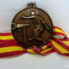 Coleccionismo deportivo: MEDALLA CAMPEONATOS DE ESPAÑA INFANTILES. Lote 94606699