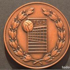 Coleccionismo deportivo: MEDALLA AL MERITO FEDERACIÓN ESPAÑOLA DE VOLEIBOL ESPAÑA COMITE DE RECOMPENSAS. Lote 95034907