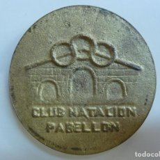 Coleccionismo deportivo: MEDALLA CLUB NATACIÓN PABELLÓN. VI GRAN PREMIO VERANO. ORENSE 83. Lote 113069939