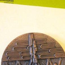 Coleccionismo deportivo: MONEDA DE BRONCE -JUNTA NACIONAL DE EDUCACION FISICA -PREMIO NACIONAL 1973-9CTM. Lote 117064956