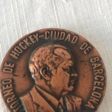 Coleccionismo deportivo: MEDALLA CONMEMORATIVA TORNEO DE HOCKEY CIUDAD DE BARCELONA 1973 PAU NEGRE. CLUB FÚTBOL BARCELONA.. Lote 122743271