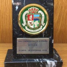 Coleccionismo deportivo: PRECIOSO TROFEO XLI CAMPEONATO DE ESPAÑA BOLOS - 1ª CATG. INDIVIDUAL - VILLACARRIEDO CANTABRIA 1982. Lote 131552671