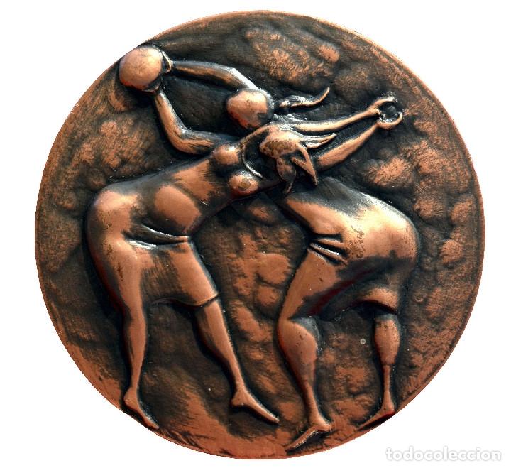 Coleccionismo deportivo: GRAN MEDALLA EN BRONCE PREMIO NACIONAL 1974 JUNTA NACIONAL DE EDUCACION FISICA 300 GRAMOS - Foto 2 - 54202330