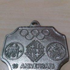 Coleccionismo deportivo: MEDALLA 10 ANIVERSARI CURSA ATLETICA GRAN VIA. Lote 152577052
