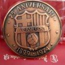 Coleccionismo deportivo: MUY INTERESANTE MEDALLA DE COBRE PURO DEL 75 ANIVERSARIO DEL FC BARCELONA AÑOS 70 CON SU ESTUCHE. Lote 156831286