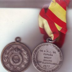 Coleccionismo deportivo: MEDALLA FEDERACIÓN ESPAÑOLA TIRO OLÍMPICO 1977 TERCER LASIFICADO PUERTO SANTA MARIA. Lote 161130806