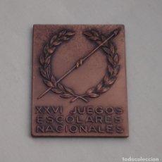 Coleccionismo deportivo: MEDALLA JUEGOS NACIONALES ESCOLARES. Lote 165130982