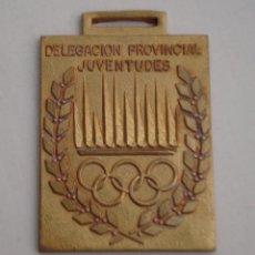 Coleccionismo deportivo: MEDALLA JUEGOS NACIONALES ESCOLARES. Lote 165131906