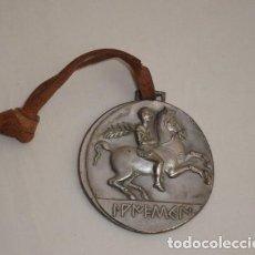 Coleccionismo deportivo: TORNEO ESCOLAR 1960. Lote 165187446