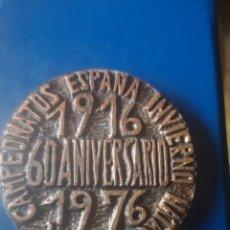 Coleccionismo deportivo: MEDALLA XIX CAMPEONATO DE ESPAÑA INVIERNO 60 ANIVERSARIO. Lote 166951128