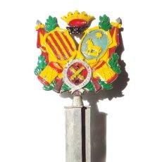 Coleccionismo deportivo: TROFEO AYUNTAMIENTO DE TERUEL 1984.. Lote 175227968