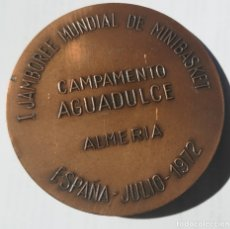 Coleccionismo deportivo: MEDALLA 1RER JAMBOREE MUNDIAL DE BASKET 1972 ALMERÍA. Lote 175904670