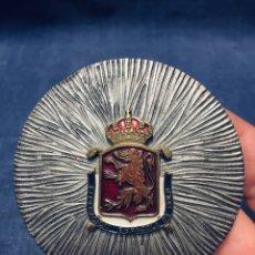 Coleccionismo deportivo: ANTIGUO TROFEO MEDALLON METAL PLATEADO DE FEDERACIÓN ESPAÑOLA DE HOCKEY HIERBA MITAD S XX 7CMS. Lote 179223433